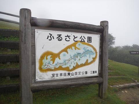 20150621-20