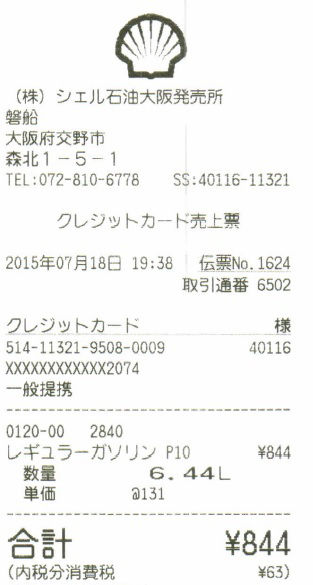 20150718-31