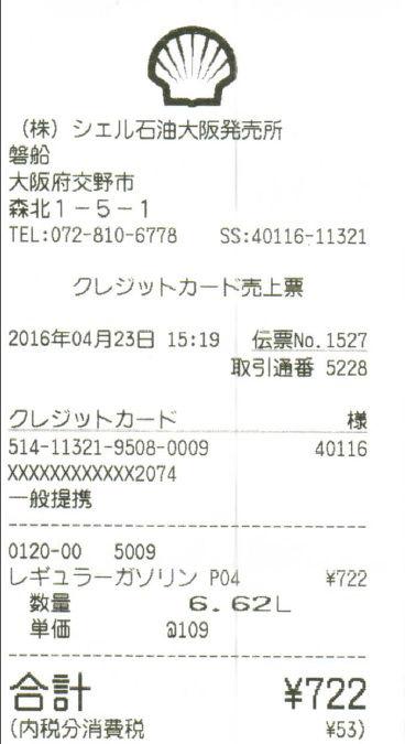 20160423-20