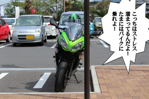 20150927-03