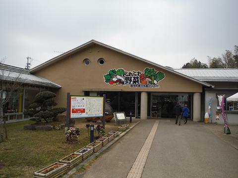 20150208-04