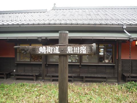 20150620-42