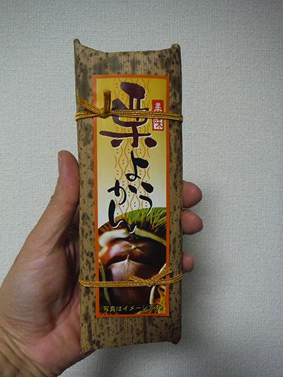ninja400-69