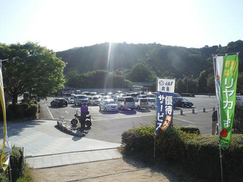 20150505-27