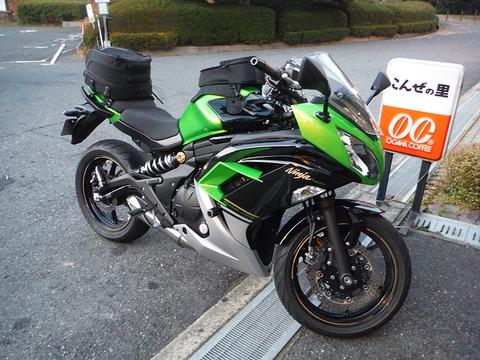 ninja400-64