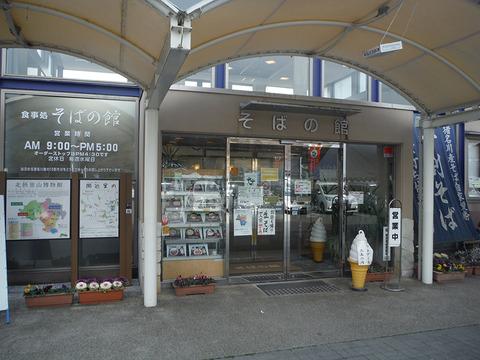 20150208-27