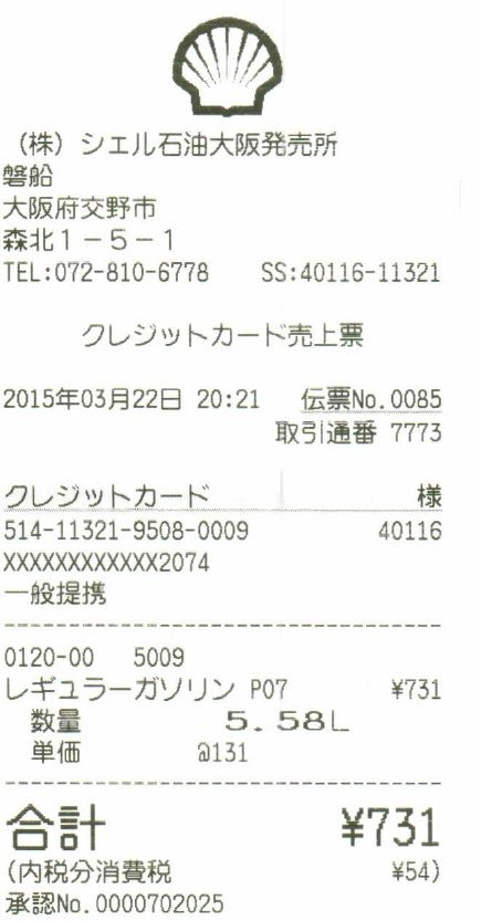 20150322-25