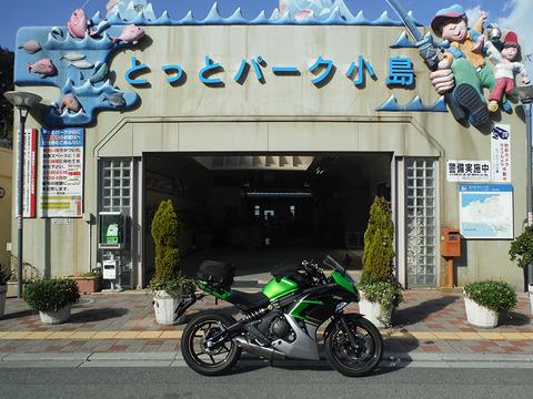 ninja400-167