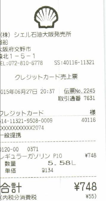 20150627-21