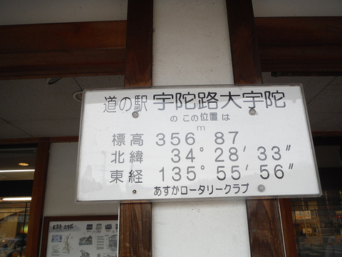 20150322-17