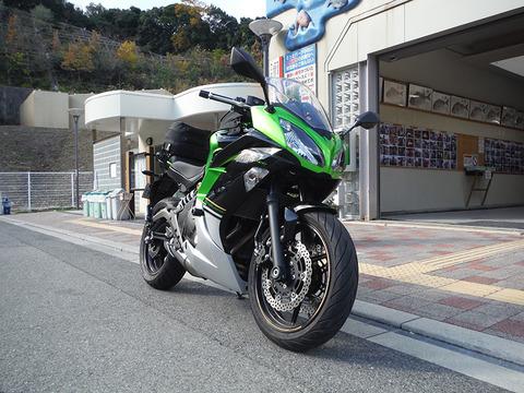 ninja400-168
