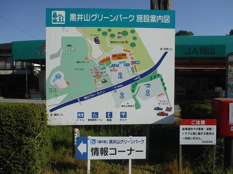 20150505-26