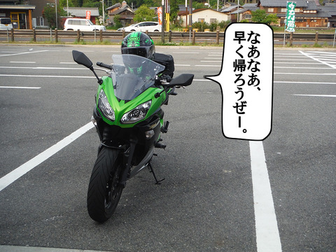 20150517-50