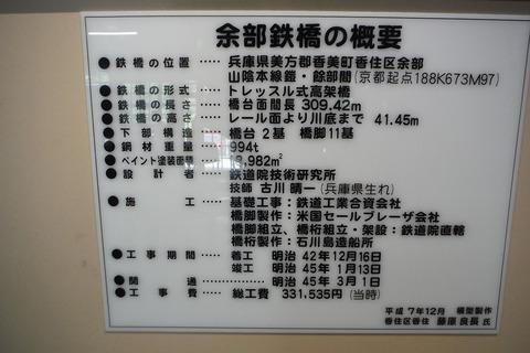 20151025-09