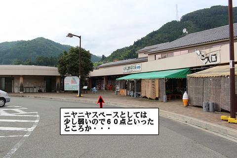20150718-02