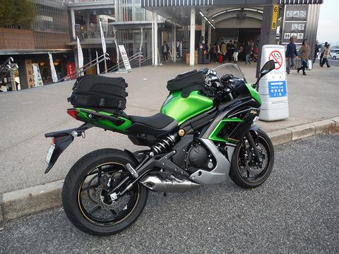 ninja400-58