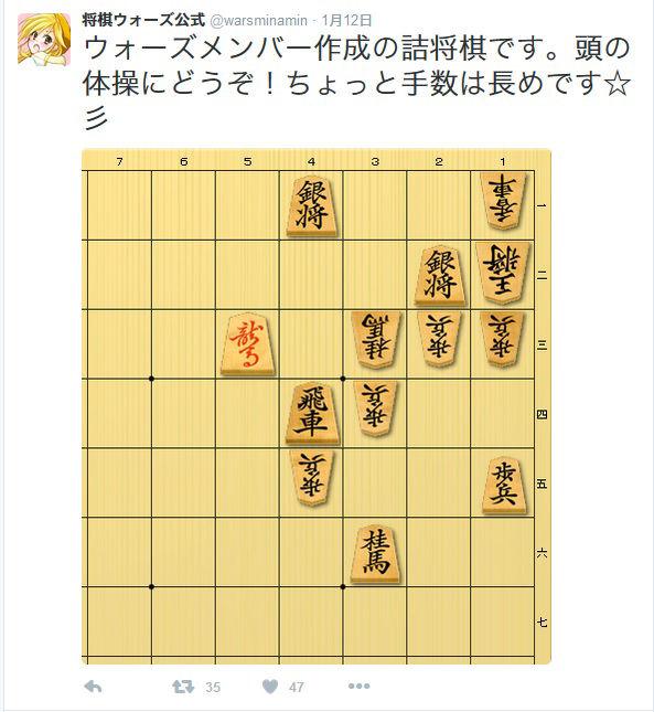 詰め将棋は解かないとダメだと痛感 : 実力有段者にあこがれて