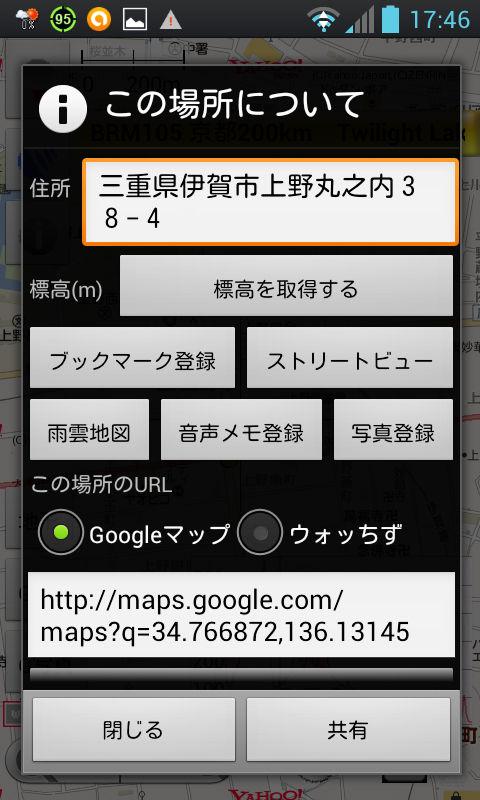 地図ロイド13