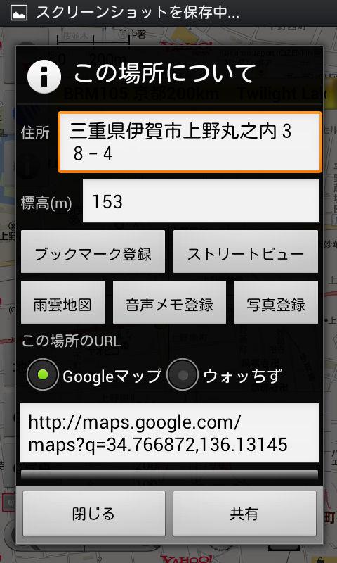 地図ロイド14