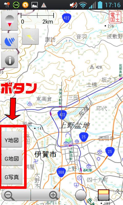 地図ロイド02