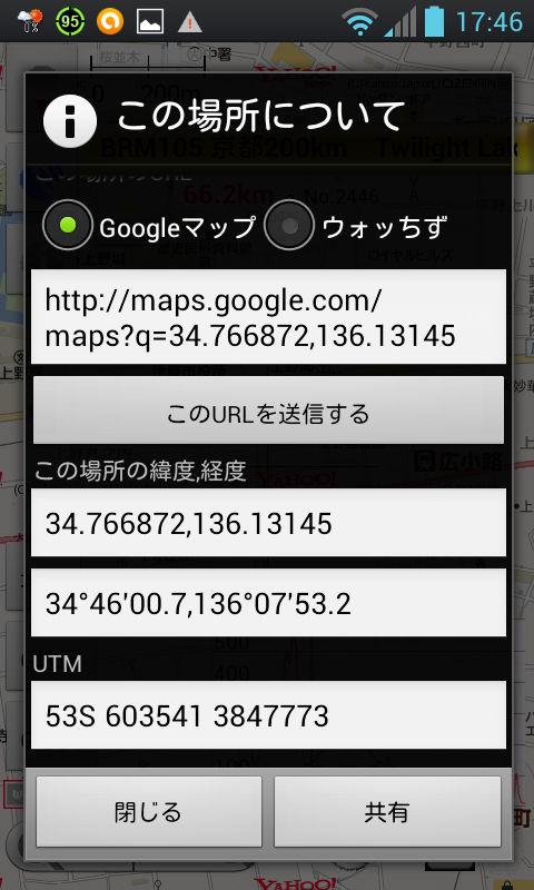 地図ロイド15