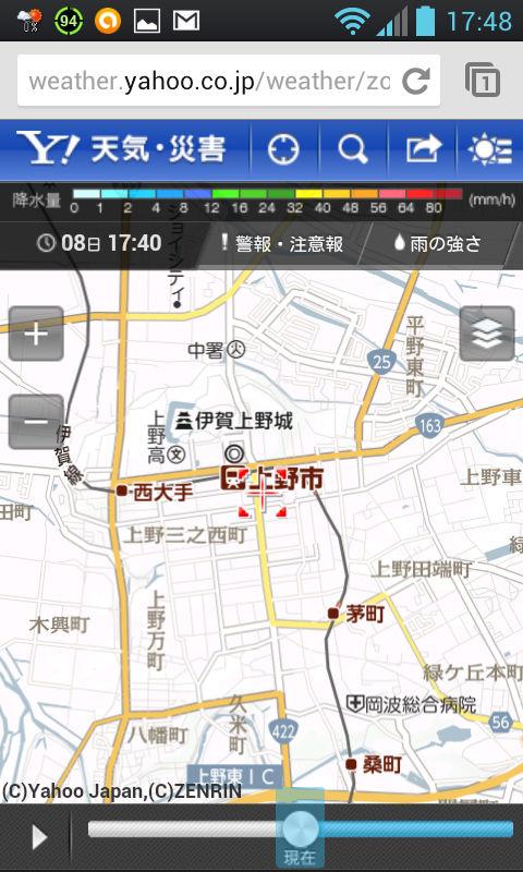 地図ロイド16