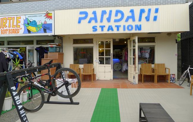 Pandani STATION
