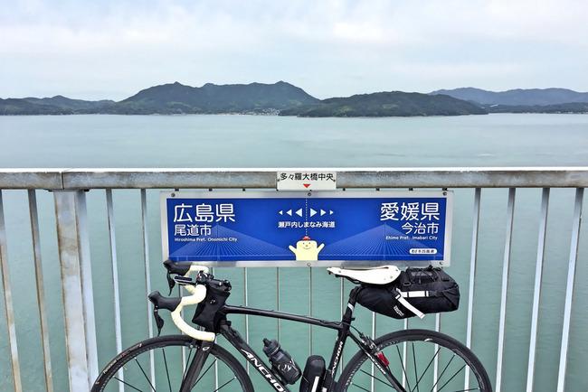 しまなみ海道-004