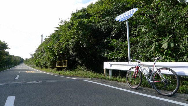 伊豆大島-032