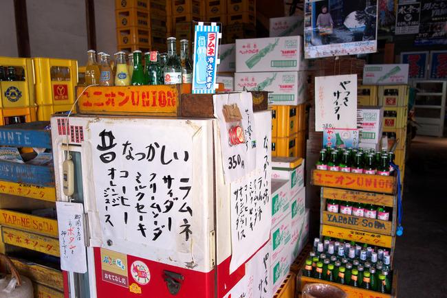 しまなみ海道-005