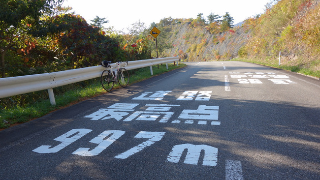 磐梯吾妻スカイライン・レークライン-022