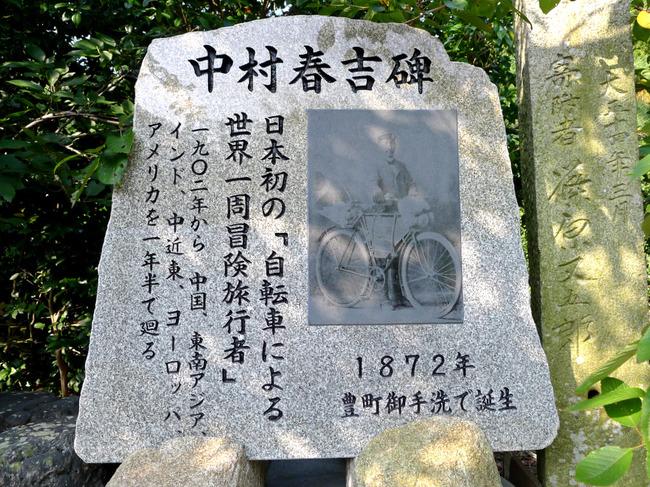 とびしま海道-013
