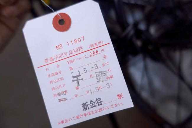 大井川-001