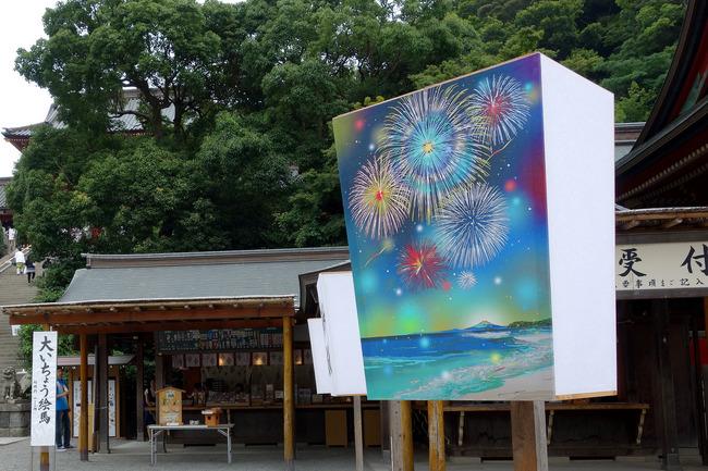 鎌倉ぼんぼり祭-006