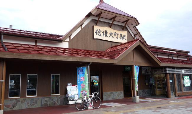 小熊黒沢林道-010