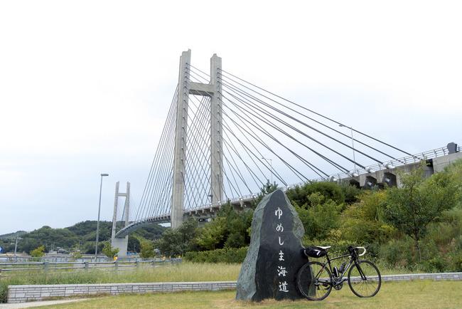 しまなみ海道-006