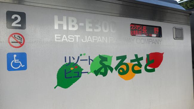 小熊黒沢林道-012