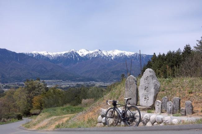 陣馬形山-015