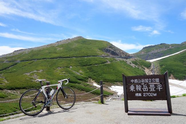乗鞍岳-018