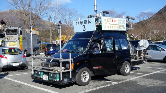 箱根走り納め-009