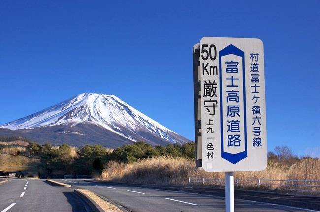 冬の富岳-006