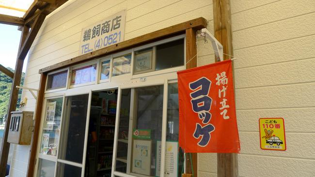伊豆大島-025