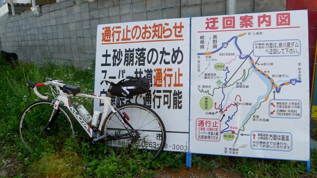 開田高原-027