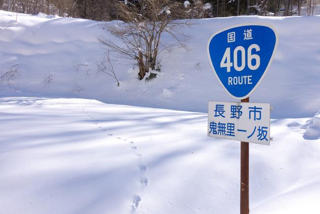 後立山連峰-009