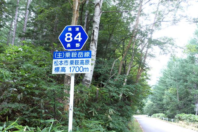 乗鞍-002