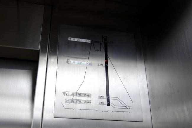 宮ヶ瀬ダム-008
