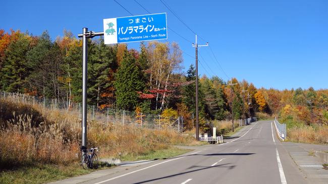 高峰高原-032