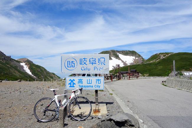 乗鞍岳-017