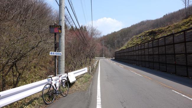 天空の志賀草津道路-003