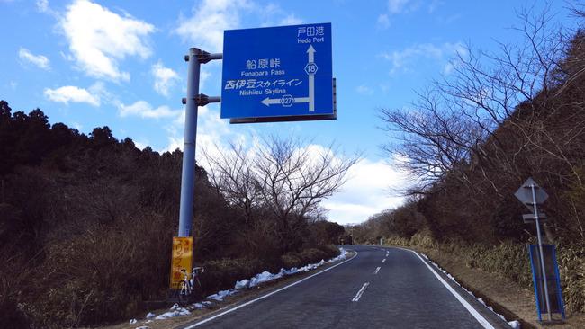 西伊豆スカイライン-003